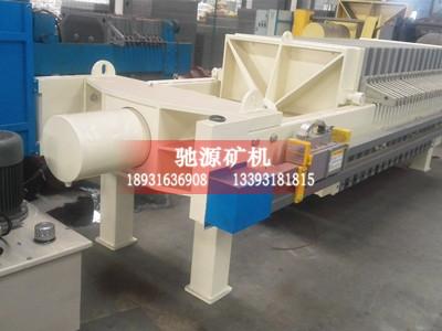 1000型自動拉板液壓壓濾機.jpg
