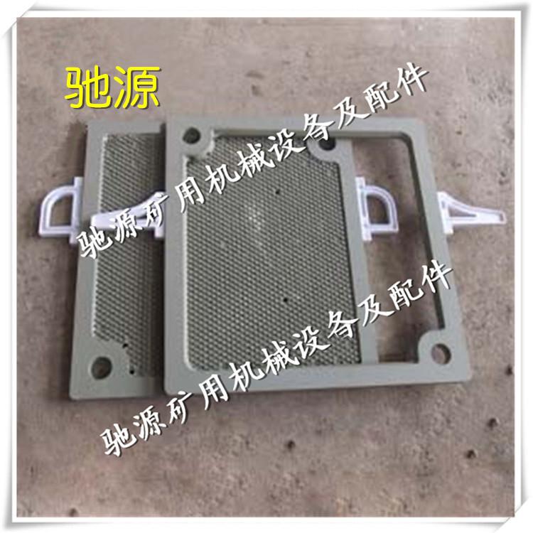 630型板框式壓濾機濾板.jpg
