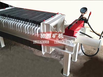 520型液壓壓濾機_副本.jpg
